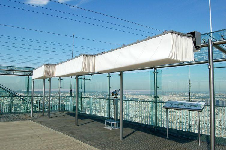 Montparnasse Tower blinds retracted
